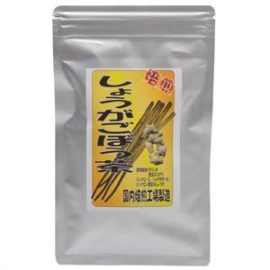しょうがごぼう茶 焙煎 ティーパック 2g×15包