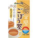 がんこ茶家 ごぼう茶 1.8g×20袋