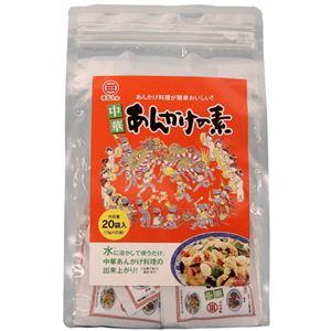 (まとめ買い)まるさん 中華あんかけの素 20袋入×6セット