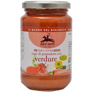 (まとめ買い)アルチェネロ 有機パスタソース・トマト&香味野菜 350g×8セット