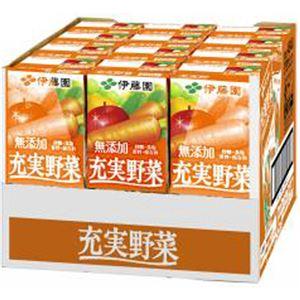 (まとめ買い)【ケース販売】充実野菜 無添加 200ml×12本×3セット