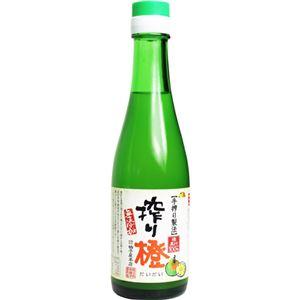 (まとめ買い)柚子屋本店 搾り橙 200ml×12セット