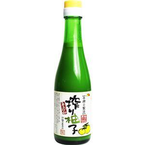(まとめ買い)柚子屋本店 搾り柚子 200ml×12セット