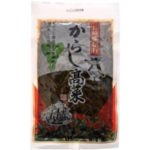(まとめ買い)長崎活菜 からし高菜 200g×17セット