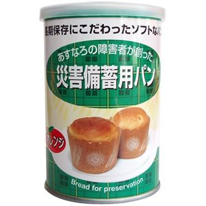 (まとめ買い)あすなろ 災害備蓄用 パンの缶詰 オレンジ 2個入×18セット