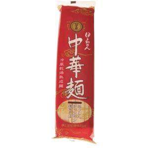 (まとめ買い)中華麺 250g×14セット
