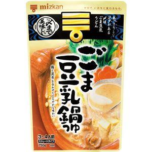 (まとめ買い)ミツカン シメまで美味しい ごま豆腐鍋つゆ ストレート 750g×13セット