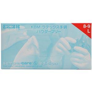 (まとめ買い)KBM ラテックス手袋 パウダーフリー L 100枚入×4セット