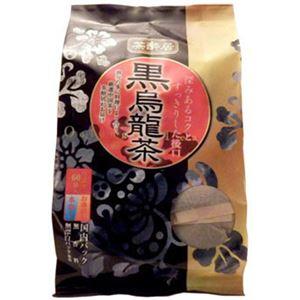(まとめ買い)茶酔居 黒烏龍茶ティーバッグ 300g(5g×60P)×6セット