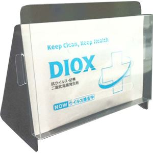 (まとめ買い)DIOX DESK-DIOX KE-103(専用スタンド+DIOXサシェ1袋)×4セット