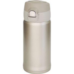 (まとめ買い)オルゴ マグボトル(ワンタッチ栓) 350ml MBS-350CG シャンパングレー×4セット