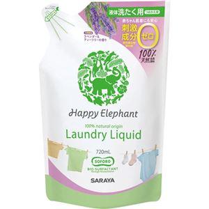 (まとめ買い)ハッピーエレファント 液体洗たく用洗剤 つめかえ用 720ml×8セット