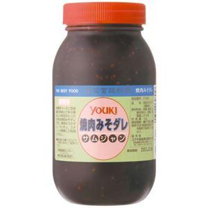 (まとめ買い)ユウキ食品 業務用 焼肉みそダレ サムジャン 1kg×4セット