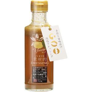 (まとめ買い)柑橘王国 素材的ドレッシング ゆず 200ml×16セット