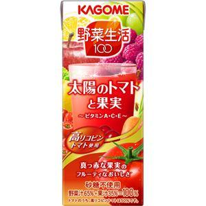(まとめ買い)【ケース販売】カゴメ 野菜生活100 太陽のトマトと果実 200ml×24本×2セット