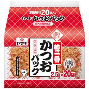 (まとめ買い)ヤマキ 徳一番 かつおパック 2.5g×20袋×11セット