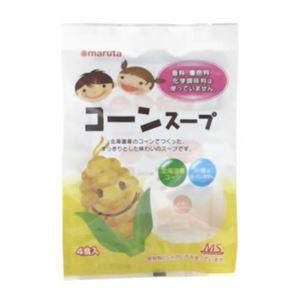 (まとめ買い)MS 北海道産コーン コーンスープ 4食入×19セット