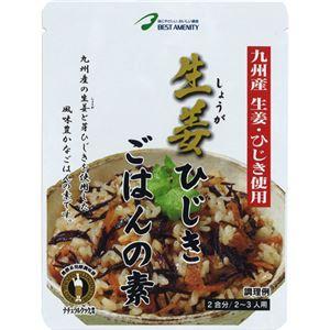(まとめ買い)生姜ひじきごはんの素 150g×10セット