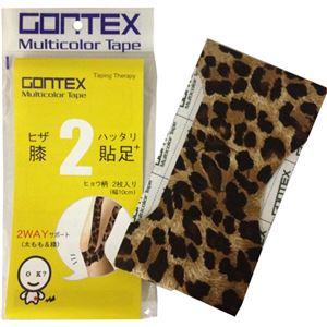 (まとめ買い)GONTEX 膝貼足2+ GTCT019HLP ヒョウ柄 幅10cm×長さ55cm 膝や太腿サポート用カットテープ×5セット