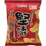 (まとめ買い)【ケース販売】カルビー 堅あげポテト梅味 63g×12袋×4セット