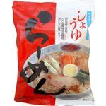 (まとめ買い)桜井食品 しょうゆらーめん 99g×28セット