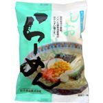 (まとめ買い)桜井食品 しおらーめん 99g×28セット