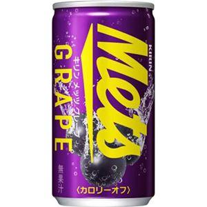 (まとめ買い)【ケース販売】キリン メッツ グレープ 190ml缶×30本×2セット