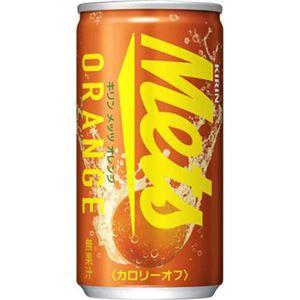 (まとめ買い)【ケース販売】キリン メッツ オレンジ 190ml缶×30本×2セット