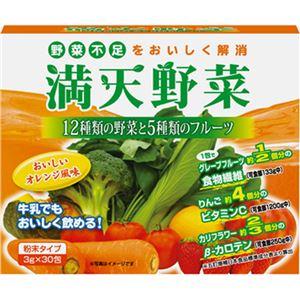 (まとめ買い)ユーワ 満天野菜 30包×4セット