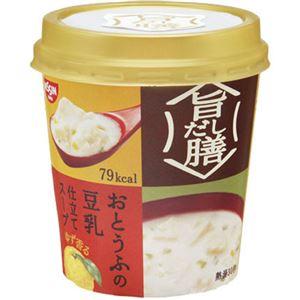 (まとめ買い)【ケース販売】日清 旨だし膳 おとうふの豆乳仕立てスープ 17g×6個×6セット
