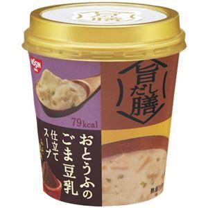 (まとめ買い)【ケース販売】日清 旨だし膳 おとうふのごま豆乳仕立てスープ 20g×6個×6セット