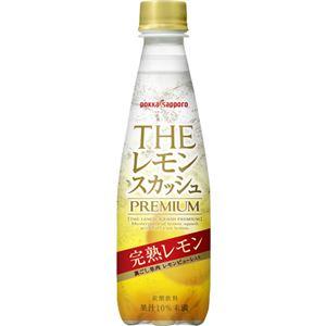(まとめ買い)【ケース販売】ポッカサッポロ THE レモンスカッシュ PREMIUM 350ml×24本×2セット