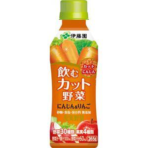 (まとめ買い)【ケース販売】充実野菜 飲むカット野菜 ニンジン&りんご 265g×24本×2セット