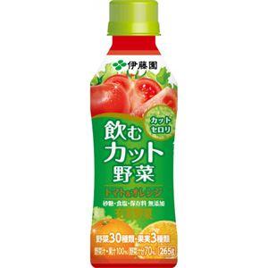 (まとめ買い)【ケース販売】充実野菜 飲むカット野菜 トマト&オレンジ 265g×24本×2セット