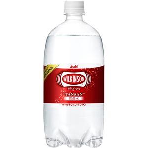 (まとめ買い)【ケース販売】ウィルキンソン タンサン BIGボトル 1000ml×12本×2セット