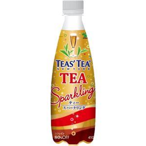 【ケース販売】伊藤園 TEAS'TEA ティースパークリング 410ml×24本