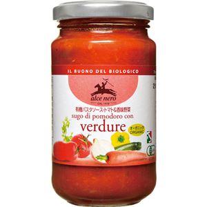 (まとめ買い)アルチェネロ 有機パスタソース・トマト&香味野菜 200g×8セット