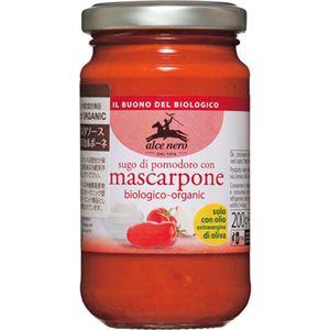 (まとめ買い)アルチェネロ 有機パスタソース・トマト&マスカルポーネ 200g×5セット