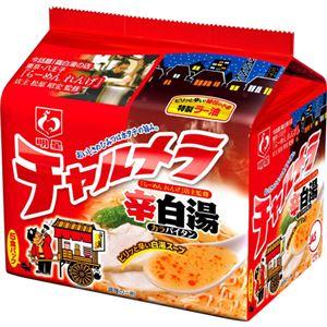 (まとめ買い)【ケース販売】チャルメラ 辛白湯ラーメン 5食パック×6個×2セット