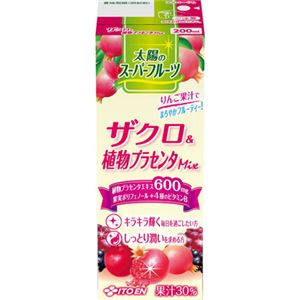 (まとめ買い)太陽のスーパーフルーツ ザクロ&食物プラセンタ 200ml×24本×2セット