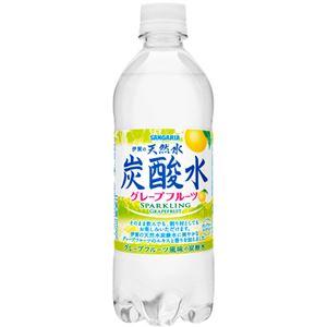【ケース販売】サンガリア 伊賀の天然水炭酸水 グレープフルーツ 500ml×24本