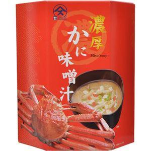 (まとめ買い)濃厚かに味噌汁 5袋入×13セット