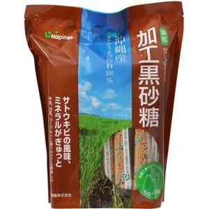 (まとめ買い)ナピネス 顆粒加工黒砂糖 5g×24本×10セット