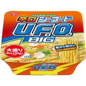 (まとめ買い)【ケース販売】日清焼そばU.F.O. 辛口シーフード ビッグ 152g×12個×3セット