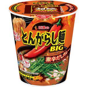 (まとめ買い)【ケース販売】日清のとんがらし麺 ビッグ 激辛だしカレー 105g×12個×3セット