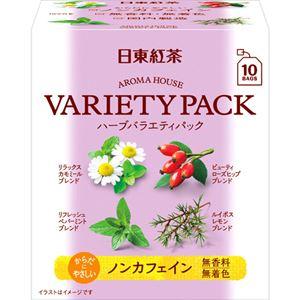 (まとめ買い)日東紅茶 アロマハウス ハーブバラエティパック 10袋入×20セット