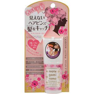 (まとめ買い)モテ髪さま フレグランスホールドスティック ナチュラルホールド フルーティブーケの香り 15g×3セット