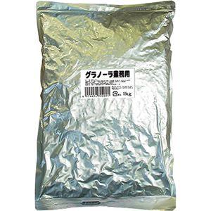 (まとめ買い)三育 グラノーラ 業務用 1kg×3セット