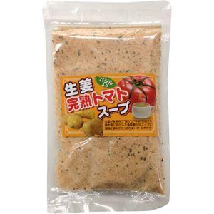 (まとめ買い)生姜 完熟トマトスープ 120g×16セット