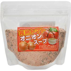 (まとめ買い)完熟トマト オニオンスープ 250g×11セット